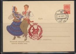 RUSSIA USSR Private Envelope LITHUANIA VILNIUS VNO-klub-074 Song Festival Celebration Folk Dance - 1923-1991 USSR