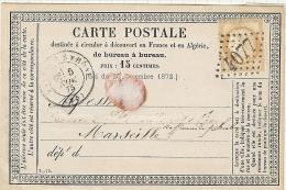 """LBL35A- FRANCE CPO STORCH N° 16 VOYAGEE VARIÉTÉ DOUBLE POINT A """"7..75"""" - Entiers Postaux"""
