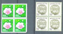 _5Ez-799: N° 968 &  1250 In Bl.v4: XXX: Postfris - Corée Du Sud