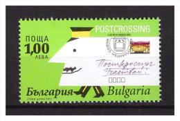 BULGARIA 2015  Postcrossing 1 Value  MNH - Unused Stamps