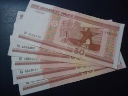 5 PIECES 2000 BELARUS 50 RUBLE - aUNC -