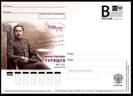 "2016-049 Postal Card ""B"" Russia Russland Russie Rusia Music-Composer Aleksey Turischev-songwriter VARYAG-uniform - 1992-.... Federazione"
