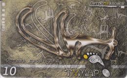 KAZAKHSTAN - Jewllery, Tumar Prepaid Card 10 KZT, Exp.date 31/03/02, Used
