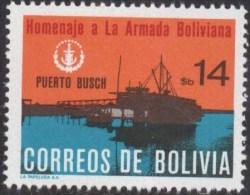 Bolivia 1982 CEFIBOL 1182 ** Homenaje A La Armada Boliviana. Puerto Busch. - Bolivia