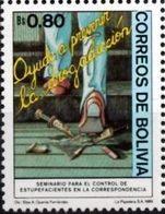 Bolivia 1990 CEFIBOL 1366 ** Prevenir Drogadicción: Seminario Para Detección De Estupefacientes. - Drugs