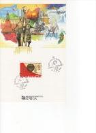RUSSIE : Encart 1989 à L'occasion De L'anniversaire Du Bicentenaire De La Révolution Française. - Altri