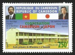 Cameroun Cameroun 2005 Cooperation Japan School 250f Without Year 2005 Yv. 911, Mi 1252 I Mint Neuf - Kameroen (1960-...)