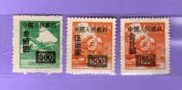 Chine** 1950 - Moto Aereo Treno, Yvert  -845-846-848.  Sans Gomme.  Vedi Descrizione - 1949 - ... Volksrepublik