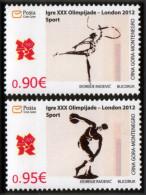 Montenegro 2012 Olympic Games London, Set MNH - Summer 2012: London