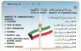 KUWAIT(tamura) - Tower & Flag, First Tamura Issue KD 3, Used - Kuwait
