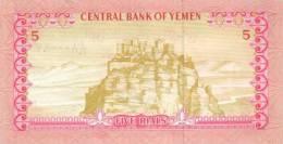 YEMEN ARAB P. 12a 5 R 1973 UNC - Yemen