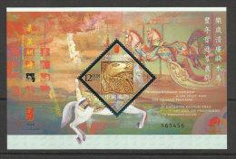 Macau Chine 2014 Année Lunaire Du Cheval Hologramme Bloc ** Macao China Lunar Year Horse Hologram Souvenir Sheet ** - Hologrammes