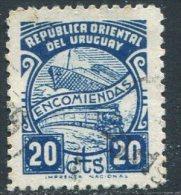 Uruguay Parcel Stamp Railway Eisenbahn Chemin De Fer TRAIN Steam Locomotive SHIP Steamship - Trenes