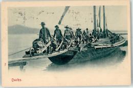 51036674 - OUCHY - Barque du Lac L�man