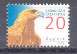 2008. Kazakhstan, Definitive, Eagle, 20, 1v, Mint/** - Kazakhstan