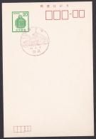 Japan Commemorative Postmark, Izumi Post Office (jch1012) - Japan