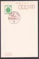 Japan Commemorative Postmark, Seki Post Office (jch1019) - Japan