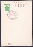 Japan Commemorative Postmark, Oooka Festival (jch1024) - Japan