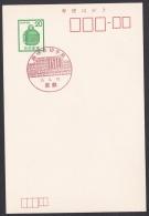 Japan Commemorative Postmark, Kurashiki (jch1026) - Japan
