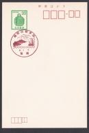 Japan Commemorative Postmark, Rumoe (jch1031) - Japan