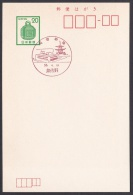 Japan Commemorative Postmark, Izumisano Post Office (jch1035) - Japan