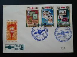 Phila Tokyo 1981 Rowland Hill UPU imperf stamps FDC Korea 67052