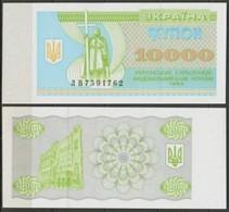 Ukraine - 10000 Coupons 1995 UNC - Ukraine
