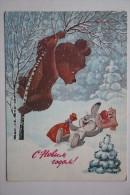 ZARUBIN. Happy New Year - Bear -   Hare With Clown Mask - 1986 - New Year