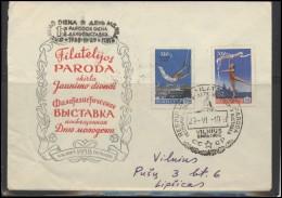 RUSSIA USSR Private Overprint On Private Envelope LITHUANIA VILNIUS VNO-klub-017a Philatelic Exhibition Gymnastics - 1923-1991 USSR