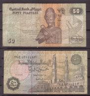 Ägypten , 50 Piastres , Signature 22 , Gebr. - Egypt