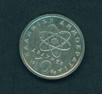 GREECE  -  1988  10d  Circulated Coin - Greece