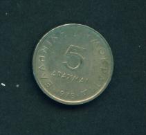 GREECE  -  1978  5d  Circulated Coin - Greece
