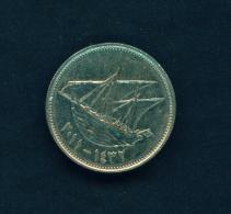 KUWAIT  -  2011  50f  Circulated Coin - Kuwait