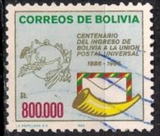 B343 - Bolivia 1986 - The 100th Anniversary Of The Bolivian U.P.U. Membership Used - Bolivia