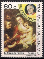 B346 - Bolivia 1987 - Visit Of Pope John Paul II Used - Bolivia