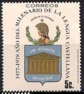 B398 - El Salvador 1978 - The 1000th Anniversary Of Castilian Language - Salvador