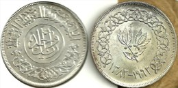 YEMEN NORTH 1 RIAL INSCRIPTIONS FRONT FLOWER EMBLEM BACK 1 YEAR 1382-1963 SILVER KM31 UNC READ DESCRIPTION CAREFULLY !!! - Yémen