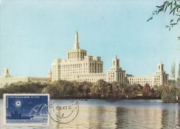 ASTRONOMY, TOTAL SOLAR ECLIPSE, BUCHAREST SPARK HOUSE, CM, MAXICARD, CARTES MAXIMUM, 1961, ROMANIA - Astronomie