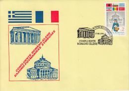 ROMANIAN-GREEK PHILATELIC EXHIBITION, SPECIAL COVER, 1994, ROMANIA - Lettere