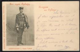 SERBIA ROYAL FAMILY ALEKSANDAR I OLD POSTCARD #01 - Serbien