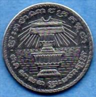 R9Y/  CAMBODGE / CAMBODIA  200 Riels 1994 - Cambodge