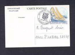 Obliteration Philatelique Plancy L' Abbaye ( Aube ) 40 è Foire De L' Ascension Sur Reproduction CPA 20 Mai 1993 - Marcophilie (Lettres)