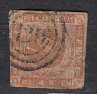Danemark 1858  4s Brun YT N°8 - 1851-63 (Frederik VII)