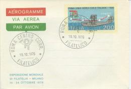 ITALIA - AEROGRAMMA 1976 - PRIMA LINEA AEREA CIVILE - ANNULLO FDC - Postwaardestukken