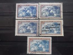 ARGENTINE N°381 X 5 Oblitéré - Timbres
