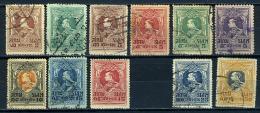 1920 - SIAM / THAILAND - Cat. Mi. 164/172 + 174/175 - USED - (REG2875...) - Siam