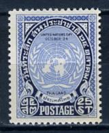1951 - SIAM / THAILAND - Cat. Mi. 296 - NH - (REG2875...) - Siam