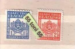 BULGARIE / Bulgaria   1944  Timbres De Service Yv-9/10  2v.-MNH - Sellos De Servicio