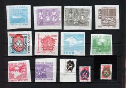 Post Of CRIMEA  1994   Lot- 13 V.- MNH - Autres - Europe