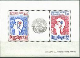 FRANCE - Philexfrance 82 - Bloc + Billet D´entrée - Blocs & Feuillets